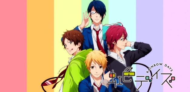 Rainbow-Days