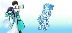 Shiba Tatsuya.jpg