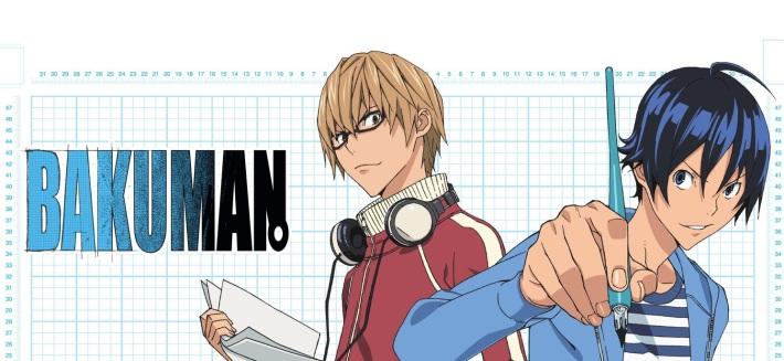 Bakuman.jpg