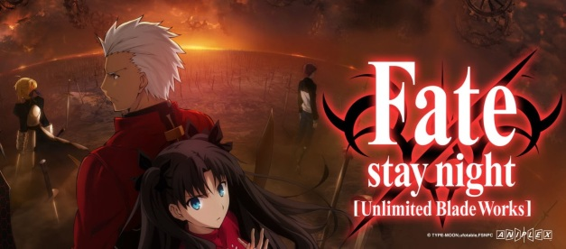 Fate Stay Night Unlimited Blade Works.jpg