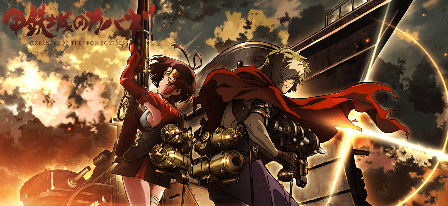 Kabaneri Of The Iron Fortress Wallpaper: Kabaneri Of The Iron Fortress