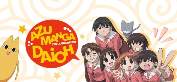 Azumanga Daioh.jpg
