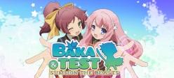 Baka & Test - Summon the Beasts