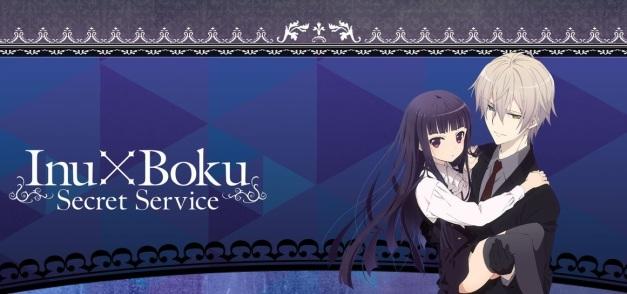 Inu X Boku Secret Service.jpg