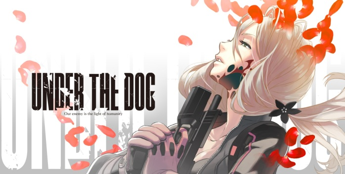 Under the dog.jpg