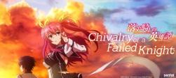 chivalry-of-a-failed-knight