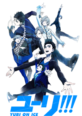 Yuri!!! on Ice.pmg.png