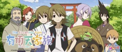 the-eccentric-family
